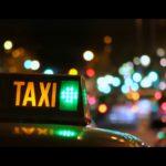 Такси в область