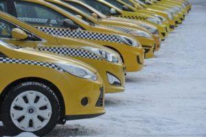 такси с выбором автомобиля
