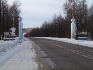 Такси Нижний Новгород Павлово стоимость