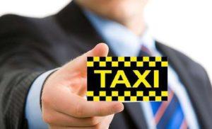 такси Нижний Новгород Казань стоимость