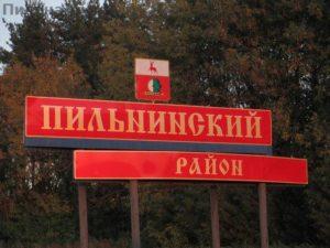 Такси Нижний Новгород Пильна стоимость