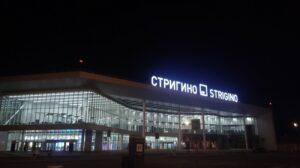 Такси аэропорт стригино