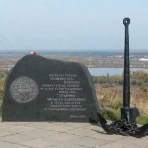 Памятник Сутырину Михаилу Андреевичу
