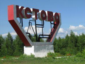 Такси Нижний Новгород Кстово стоимость