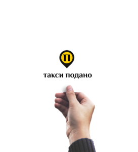 Заказ такси Нижний Новгород
